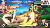 格斗游戏龙珠斗士Z精彩战斗视频,大招频发,连招不断