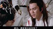 白玉老虎:赵无忌毁了唐家堡,唐姑娘由爱生恨,一刀了断自己!