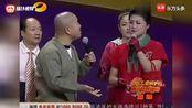 赵本山所有徒弟来到《我们约会吧》谢大脚主动上前给何炅献花!
