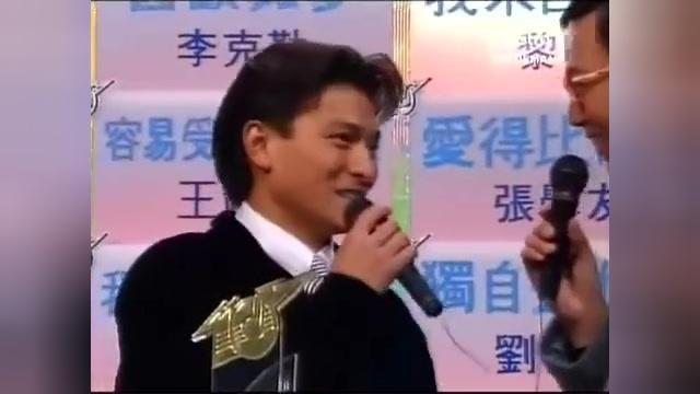 刘德华90 91 92年度劲歌金曲部分颁奖集锦《今天》