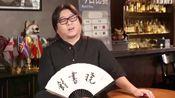 高晓松回应世界杯假球论:我意淫的 当我核说八道