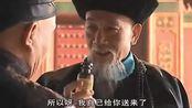 《走向共和》看李鸿章的为官之道,巴结大太监,怪不得这么得势!