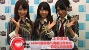 AKB48?????????? ???????