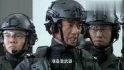特警力量:歹徒敢在特警面前开枪?特警队立马开始武力支援