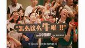 《中国机长》票房近20亿!当之无愧的国庆档黑马,逆袭成功了