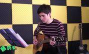 音药汇 (吉他篇)第21期 吉他弹唱《滴答》讲解( 1)