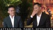 37岁刘烨和洋媳妇近照曝光,网友看了却说不像媳妇,更像妈妈