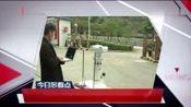 广州:全国首个测温5G警用巡逻机器人诞生