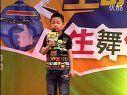 卡酷七色光全明星 吴尚宇 小小董事长2011-09-10