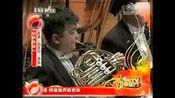 瑶族舞曲 - 中国交响乐团