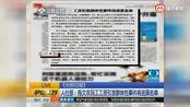 《光明日报》:人社部——拖欠农名工工资引发群体性事件将进黑名单