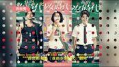 陈玉珊导演电影《我的少女时代》目标票房五亿