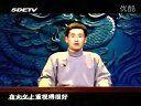 李里朱子家训:第四讲  人格净化 自我完成.flv