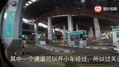 视频:从新加坡开车去马拉西亚