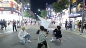 【INNERS】180811 新村公演合集+FOCUS