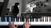 【钢琴】薛之谦——《方圆几里》,因为我爱你,和你没关系!