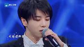 王牌对王牌:华晨宇时隔六年和同届快乐男声再唱《追梦赤子心》,花花泪洒舞台