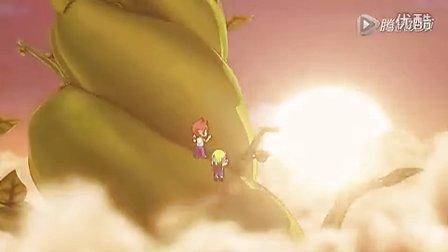 洛克王国动画片;洛克王国武道会 05