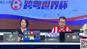 陈钊:公平竞赛分仍有改善空间,别让世界杯变得没劲!