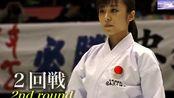 日本美女中村绫乃表演霸气空手道,展示多个形,人虽瘦小动作犀利