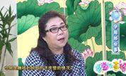 《喜宝和喜妈》陈倩老师讲解  孕期的相关话题