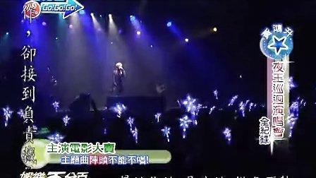 娱乐百分百20121208百分百Go!Go!Go!
