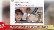 张铭恩承认先追的徐璐,但表示恋爱不是为结婚,两人目前太年轻