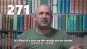 鸡血88 A toss-up result that is still unclear and can go either way 271