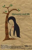 哈默尼与我