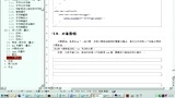 李兴华java  09第9章 面向对象设计——类和对象9.3 对象 2