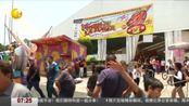 大千世界 墨西哥70米长三明治再破纪录