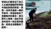 李诞宣布退出《野生厨房》,自述原因令人心疼,汪涵的反应出乎意料