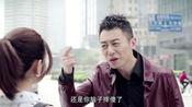 《北上广依然相信爱情》朱亚文陈妍希打响土著VS北漂代言战