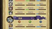 【Asuna】剑与远征21-40女妖的远征!附装备图