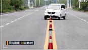 """""""五菱宏光S""""VS""""宝骏730""""绕桩测试,五菱宏光表示很轻松"""