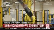[中国新闻]国家统计局:上半年GDP总量破45万亿 同比增长6.3%