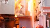 韩国首尔服装制衣厂发生火灾 工人和附近居民等20多人被疏散