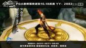 武魂少林职业演示 www.eshibojinxun.com