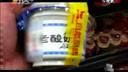 央视名嘴曝光内幕 老酸奶和果冻或由破皮鞋制成www.clcs163.com