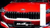 全新起亚K3正式上市:10.58万起,6款车型选择,颜值更高