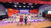 """棉湖镇实验学校""""迎新年、沐书香""""经典诵读展演活动 2019年12月28日"""