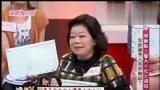 姐妹淘心话2013看点-20130613-大小女人过招!怎么让男人乖乖听话?!