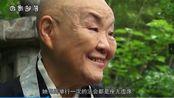 日本老尼姑的潇洒人生:一生风流沉溺男色,96岁还吃肉喝酒!
