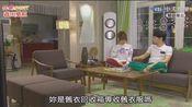 韩剧——【全都是泡菜】又名【幸福泡菜店】台湾配音