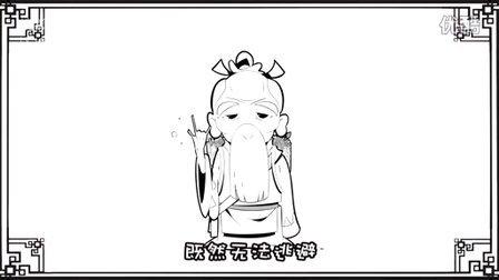 口水三国第11集-华佗篇