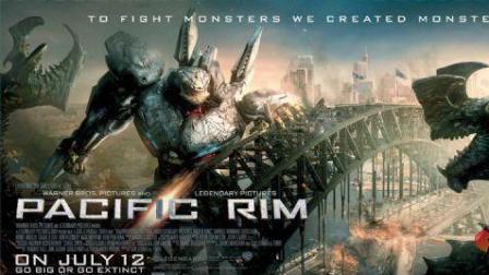 环太平洋2:雷霆再起PacificRim:Uprising-预告片