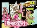海派甜心第10集预告  第9集花絮