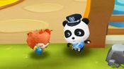 【糖果】奇奇警官帮果果找爸爸 不过跟陌生人走游戏