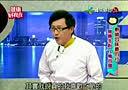 健康好食在20140716-综艺秀