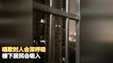 武汉协和医生:立即叫停开窗唱歌 有传播肺炎可能